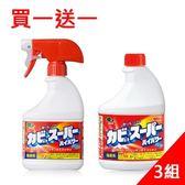 【買一送一】日本美淨易浴廁除菌清潔劑+補充瓶400mlx3組