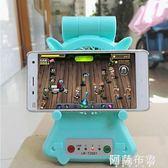 手機散熱器 懶人手機平板支架任天堂switch降溫便攜多功能散熱器小米蘋果桌面 阿薩布魯