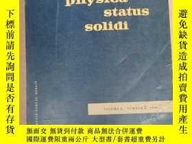 二手書博民逛書店physica罕見status solidi volume 11 number 2 1965 (P2516)Y