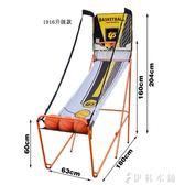 單人投籃機 成人室內籃球架 兒童娛樂游戲活動籃球架兒童籃球架可升降室YYP ciyo 黛雅