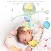 嬰兒床鈴0-1歲玩具3-6-12個月新生兒寶寶音樂旋轉床掛搖鈴益智QM 向日葵