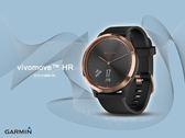 【時間道】GARMIN vivomove HR 心率智慧指針式腕錶- 運動款/ 黑玫瑰金(小) 免運費