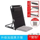 懶人沙發 床上靠背椅大學生宿舍懶人躺椅座椅子軟榻榻米折疊無腿沙發電腦椅