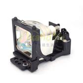 HITACHI-原廠投影機燈泡DT00401適用CPHS1000、CPHS1050、CPHS1060、CPHS1090
