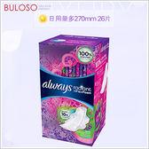 《不囉唆》好自在幻彩液態衛生棉綠色 夜用量多 26片(不挑色/款)【A423566】