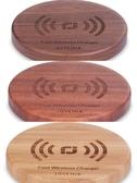 蘋果iPhoneXs/X華為mate20PRO手機無線充電器實木通用安全快充 朵拉朵