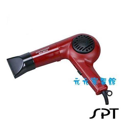 尚朋堂 吹風機 SH-6310 台灣製造/有現貨 ^^~