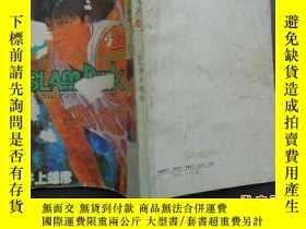 二手書博民逛書店漫畫罕見籃球飛人 22Y194791 井上雄彥 今日中國出版社