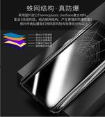 三星s9鋼化膜軟note8全屏曲面s8 手機水凝膜