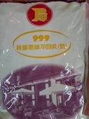 【品皇咖啡】PH999 特調奶精不含乳(奶)
