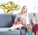 遙控飛機 網紅無人機手勢感應飛行器智能手表遙控飛機懸浮兒童玩具男孩【快速出貨八折鉅惠】