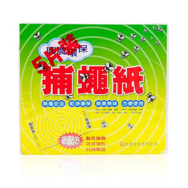 興農 環保捕蠅紙/黏蠅紙5入