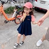 女童洋裝春夏2021新款童裝中童洋氣短袖T恤裙洋裝韓版兒童休閒裙子 米娜小鋪
