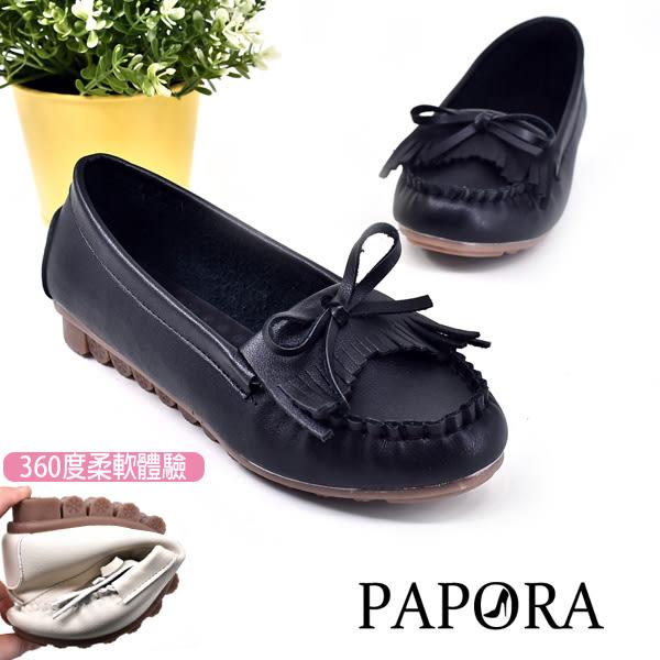 平底鞋.輕便不磨腳小流蘇樂福鞋【K1618】黑/米(偏小)