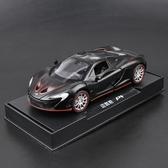 邁凱侖P1超跑合金車模1:32跑車模型聲光回力男孩玩具仿真汽車模型 青木鋪子