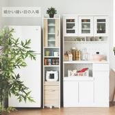 餐櫃 電器櫃 餐廚櫃 廚房架 櫥櫃【N0070】德莫雙門180cm隙縫櫃(四色) 完美主義