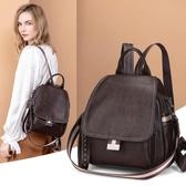 後背背包女軟皮新款氣質時尚高級感潮牌韓版百搭洋氣包包 至簡元素