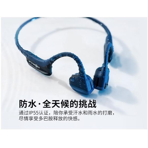 AfterShokz AS650 Trekz Air 骨傳導式耳機 骨傳導式 骨傳導 耳機