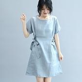 連身裙-短袖簡約純色兩側繫帶氣質女洋裝73te46[巴黎精品]