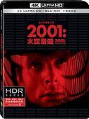 【停看聽音響唱片】【BD】2001 太空漫遊(特別版) 三碟限定版『4K』