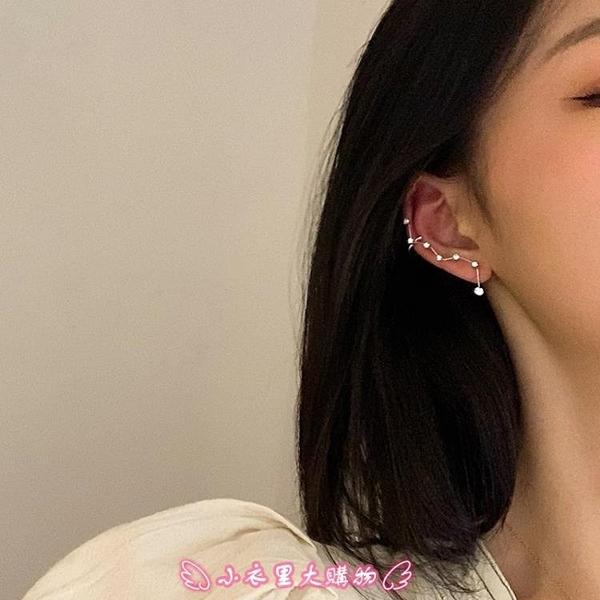 誇張耳飾 北斗星耳環女韓國個性耳釘新款潮酷耳骨夾精致鋯石左耳耳飾 - 小衣里大購物
