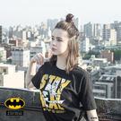 STAYREAL x BATMAN 開戰...