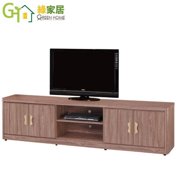 【綠家居】茱莉莎 5.8尺木紋色四門長櫃/電視櫃