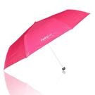 特惠-《真心良品》飛蘭蔻銀膠UV防風超輕傘