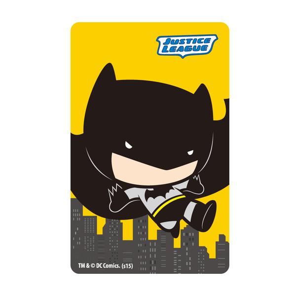 正義聯盟《蝙蝠俠》一卡通