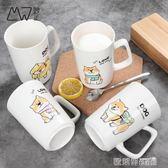 馬克杯 陶瓷馬克杯創意大容量獨角獸卡通家用辦公簡約創意水杯送勺子可愛 【美物居家館】