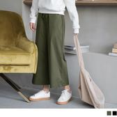 《BA3751》高含棉抽繩鬆緊立挺寬褲 OrangeBear