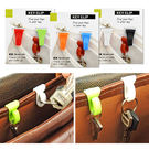 防丟包包內掛鉤 2入/組 隨機出貨不挑款/色 ◆86小舖 ◆