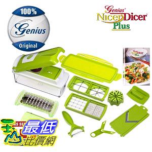 [8美國直購] 蔬果處理器 Nicer Dicer Plus by Genius   13 pieces   Fruit vegetable slicer   Food-Chopper PRO