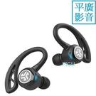 平廣 送袋 JLab Epic Air Sport 藍芽耳機 台灣公司貨保一年 三代 真無線 運動 耳機