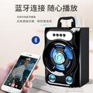 手提音響無線藍芽音箱k歌手提音響大音量戶外家用手機插卡小低音炮廣 快速出貨