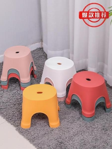踩腳凳小凳子塑膠加厚板凳防滑家用兒童凳卡通踩腳凳腳踏寶寶矮凳子膠凳 易家樂
