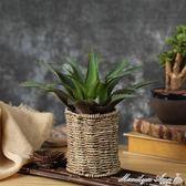 仿真多肉植物批仿真綠色蘆薈辦公場地裝飾盆栽花 YXS瑪麗蓮安