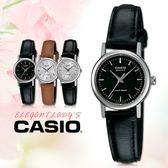 CASIO卡西歐 手錶專賣店 LTP-1095E-1A 指針女錶 皮革錶帶 生活防水 礦物防刮玻璃