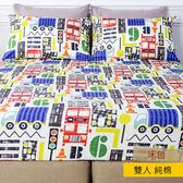 HOLA 倫敦大道純棉床包 雙人