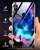 手機殼 網紅小米8手機殼8se套夜光玻璃6X個性創意超薄全包防摔新款無孔 二度