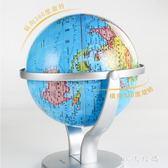 地球儀學生用高清立體地球儀凹凸地形教學版書房擺件家居擺設 QQ6704『MG大尺碼』