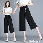 2021新款雪紡寬管褲女夏季高腰垂感九分褲黑色薄款寬鬆百搭七分褲