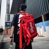 時尚潮流多功能書包學生雙肩包滑板背包男大容量單肩斜挎旅行包女