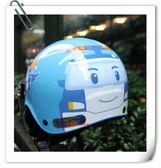 兒童安全帽,卡通安全帽,822,波力#2水~附安全鏡片