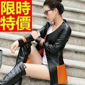 機車夾克-優質潮流經典女皮衣外套3色62m50【巴黎精品】