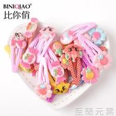 50個組合韓國女童頭飾髮夾可愛公主糖果髮飾髮繩髮卡   至簡元素