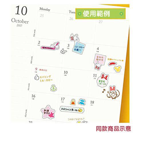 《Sanrio》SANRIO群星行事曆透明標記貼紙★funbox生活用品★_UA49854