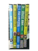 挖寶二手片-D04-正版DVD-電影【神鬼奇航1+2+3+4+5/系列5部合售】-(直購價)部份海報是影印
