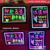 店鋪餐廳宣傳展示牌小黑板掛式電子髪光熒光手寫字畫板七彩廣告板igo 可可鞋櫃