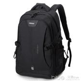 男士背包電腦旅游休閒韓版時尚潮流高中學生書包大容量旅行雙肩包 深藏blue